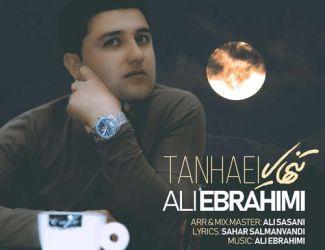 دانلود آهنگ علی ابراهیمی به نام تنهایی