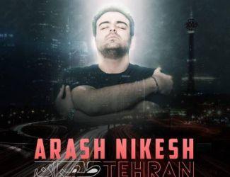 دانلود آهنگ آرش نیکش به نام طهران