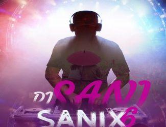 دانلود ریمیکس دی جی سانی به نام Sanix 6