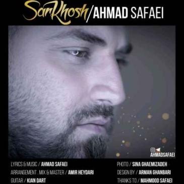 دانلود آهنگ احمد صفایی به نام سرخوش