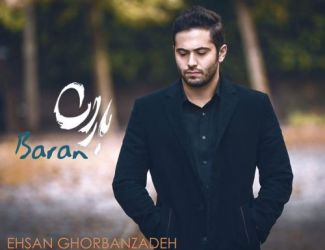 دانلود موزیک ویدیو احسان قربانزاده به نام باران