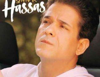 دانلود آهنگ شهاب کامویی به نام حساس