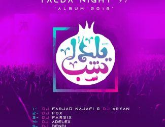 آلبوم شب یلدا ۹۷ کاری از پادکست تهران موزیک