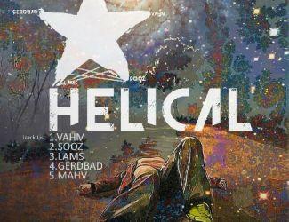 دانلود آلبوم Exist به نام Helical