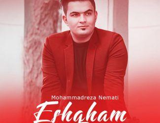 دانلود آهنگ محمدرضا نعمتی به نام عشقم