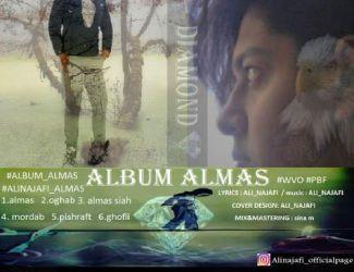دانلود آلبوم علی نجفی به نام الماس