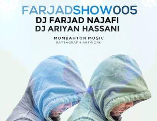 دانلود ریمیکس Dj Farjad Najafi And Dj Aryan به نام Farjad Show #005