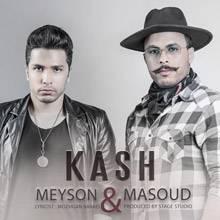 دانلود آهنگ مسعود و میسون به نام کاش