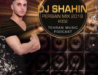 دانلود ریمیکس دی جی شاهین به نام Persian Mix 2019 Ep 2