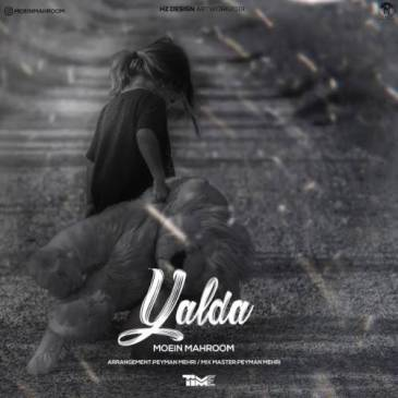 دانلود آهنگ معین محروم به نام یلدا