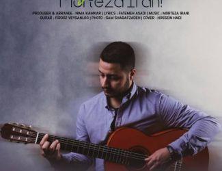 دانلود آهنگ مرتضی ایرانی به نام رگبار بهار