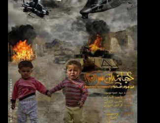 دانلود موزیک ویدیو سید حمزه موسوی به نام کجاییند این سران