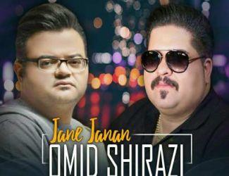 دانلود آهنگ امید شیرازی به نام جان جانان