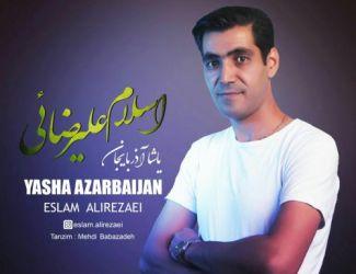 دانلود آهنگ اسلام علیرضایی به نام یاشا آذربایجان