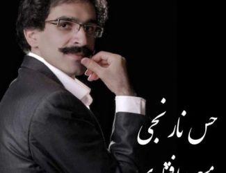 دانلود آهنگ مسعود افتخاری به نام حس نارنجی