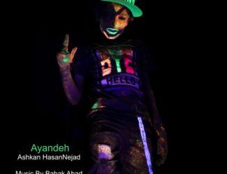 دانلود آهنگ اشکان حسن نژاد به نام آینده