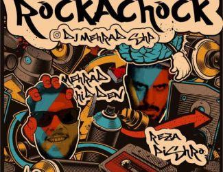 دانلود ریمیکس Mehrad Shp به نام Rock a Chock