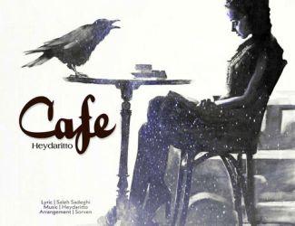 دانلود آهنگ حیدریتو به نام کافه