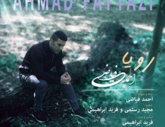 دانلود آهنگ احمد فیاضی به نام رویا