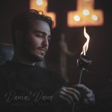 دانلود موزیک ویدیو دانیال دانا به نام حسش نیست
