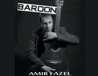 دانلود آهنگ امیر فاضل به نام بارون
