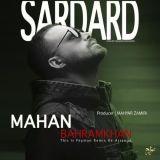 دانلود ریمیکس آهنگ ماهان بهرام خان به نام سردرد