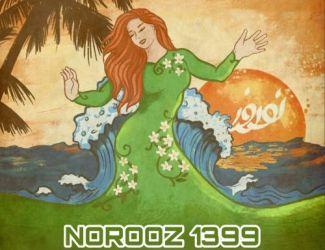 دانلود ریمیکس دیجی ای کی و دیجی اس بی به نام نوروز ۱۳۹۹