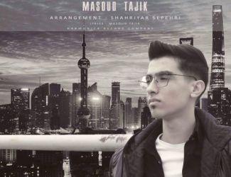 دانلود آهنگ مسعود تاجیک به نام پرواز