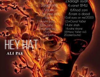 دانلود آلبوم جدید علی پاک بنام هیهات