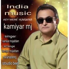 دانلود آهنگ کامیار مجدم به نام Aey Mere Humsafar