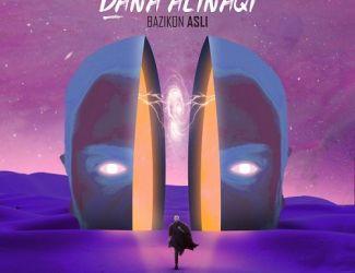 دانلود آلبوم دانا علینقی به نام بازیکن اصلی