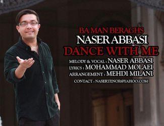 دانلود آهنگ ناصر عباسی به نام با من برقص