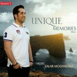 دانلود آلبوم سالار مقدم به نام خاطرات خاص