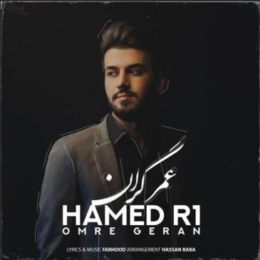 دانلود آهنگ حامد عاروان به نام عمر گران