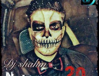 میکس جدید دی جی شاهین بنام ( Happy Halloween )