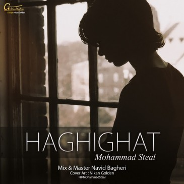 Mohammad Steal – Haghighat