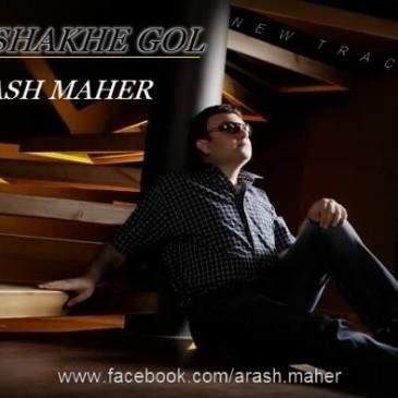 Arash Mahr – Yek Shakhe Gol