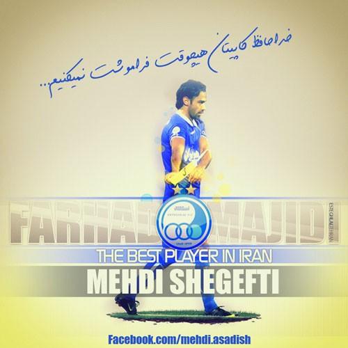 Mehdi Shegefti – Farhad Majidi