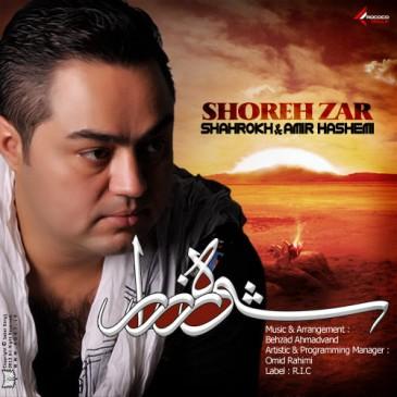Shahrokh Ft Amir Hashemi – Shoreh Zar