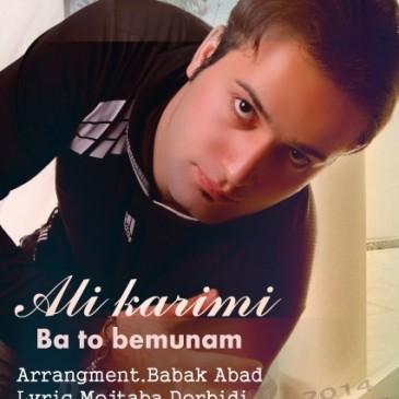 Ali Karimi – Ba To Bemonam
