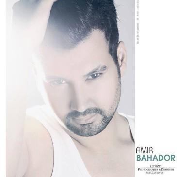 Amir Bahador – Bi Tafavoot