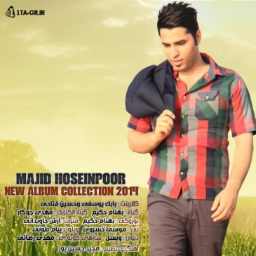 Majid Hosein Poor – Collection