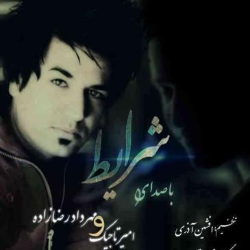 Amir Tajik Ft Mehrdad RezaZadeh – Sharayet