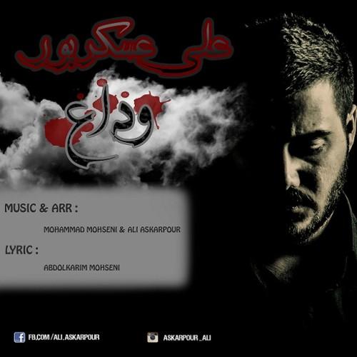 Ali Askarpoor – Vedaa