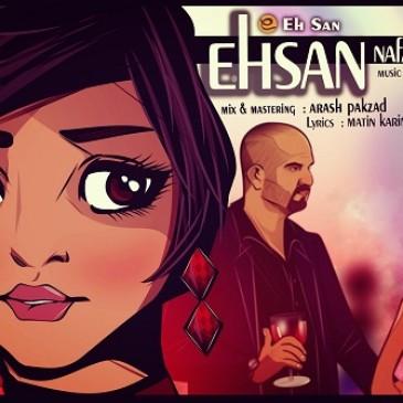 Ehsan – Nafas Nafas