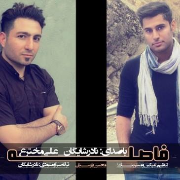 Nader Shayegan & Ali Mokhtare – Fasele