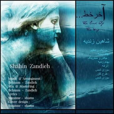 Shahin Zandieh – Akhare Khat