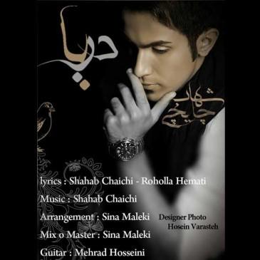 Shahab Chaichi – Darya