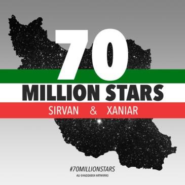 Sirvan Khosravi & Xaniar – 70 Milion Setareh