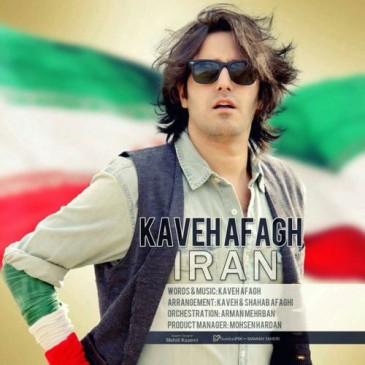 Kaveh Afagh – Iran